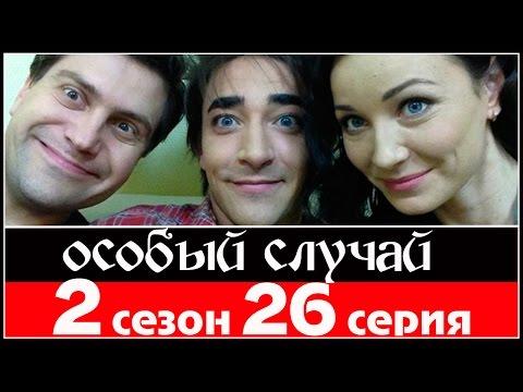 Сувенир из Одессы 12 серия (2018) смотреть онлайн
