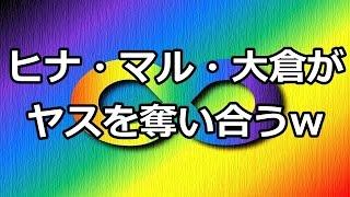 関ジャニ∞村上信五・丸山隆平・大倉忠義が安田章大を奪い合うw 関ジャニ...