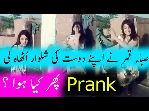 WATCH What Happened With Saba Qamar