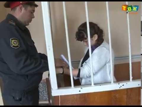 Избрание меры пресечения  -  убийство новорожденного в г. Аша