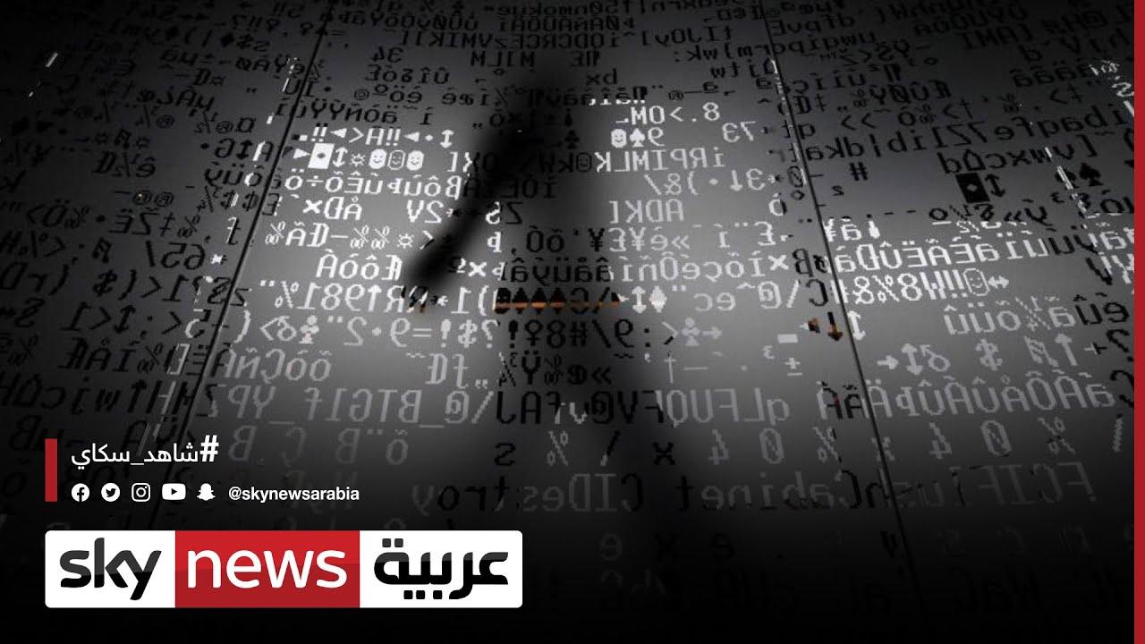 بريطانيا: الكشف عن هجمات إيرانية إلكترونية طالت أهدافا مدنية| #مراسلو_سكاي  - نشر قبل 46 دقيقة