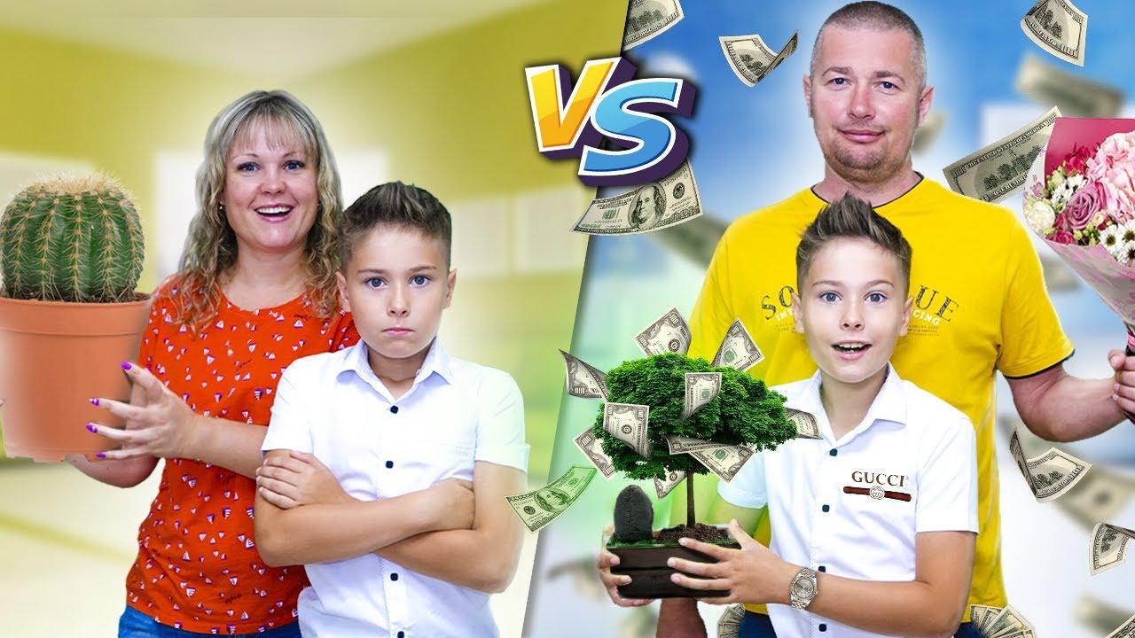 Богатый ПАПА VS Бедная МАМА Типы родителей на 1 Сентября Вайны Фаст Сергей