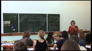Лекция Е.О. Галицких, эксперта научной школы