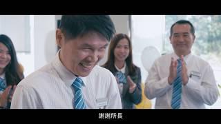 TOYOTA 高都豐田汽車-《堅守顧客承諾,成就非凡人生》招募影片