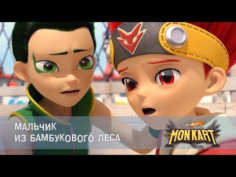 Мультфильм про лес и мальчика
