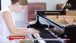 Чим унікальне фортепіано і чому його наділяють лікувальними властивостями – Поп-наука