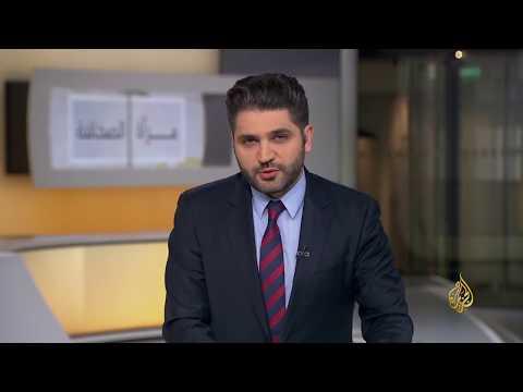 مرآة الصحافة - 2018/1/21  - نشر قبل 3 ساعة