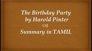 The Birthday Party by Harold Pinter summary in TAMIL