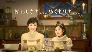 シチューミクス ギュッと篇 | TVCM | ハウス食品 http://housefoods.jp/...