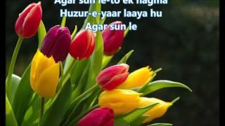 Agar Sun Le Tu Ek Nagma - Ek Raaz 1963 - Full Karaoke with scrolling lyrics