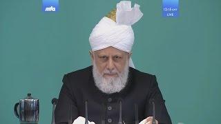 Проповедь Хазрата Мирзы Масрура Ахмада (31-03-2017 )
