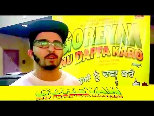 Goreyan Nu Daffa Karo Reviews! - SOLD OUT SHOWS!