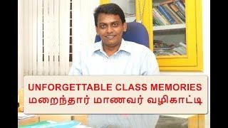 TRIBUTE TO SHANKAR IAS ACADAMY GURU  SHANKAR SIR  UNFORGETTABLE CLASS MEMORIES   RIP