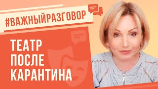 Ирина Климова - Внимание Соц. опрос