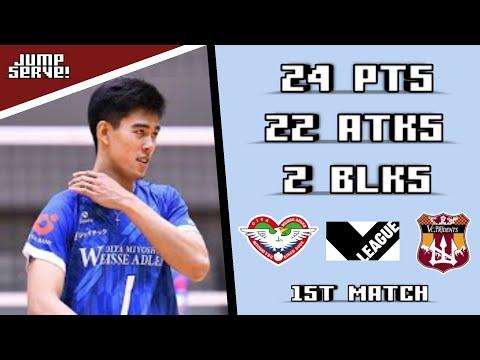 Bryan Bagunas Highlights - Oita Miyoshi Vs. VC Nagano (1st Match) | Japan V League 2020-2021