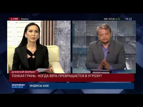 Новости Казахстана. Выпуск от 12.12.19 / Дневной формат