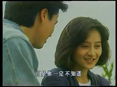 瓊瑤 一簾幽夢(1995) with 兩女一杯(2 girls 1 cup) 音樂 - YouTube