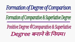 FORMATION OF DEGREE OF COMPARISON   FORMATION OF COMPARATIVE & SUPERLATIVE DEGREE IN HINDI