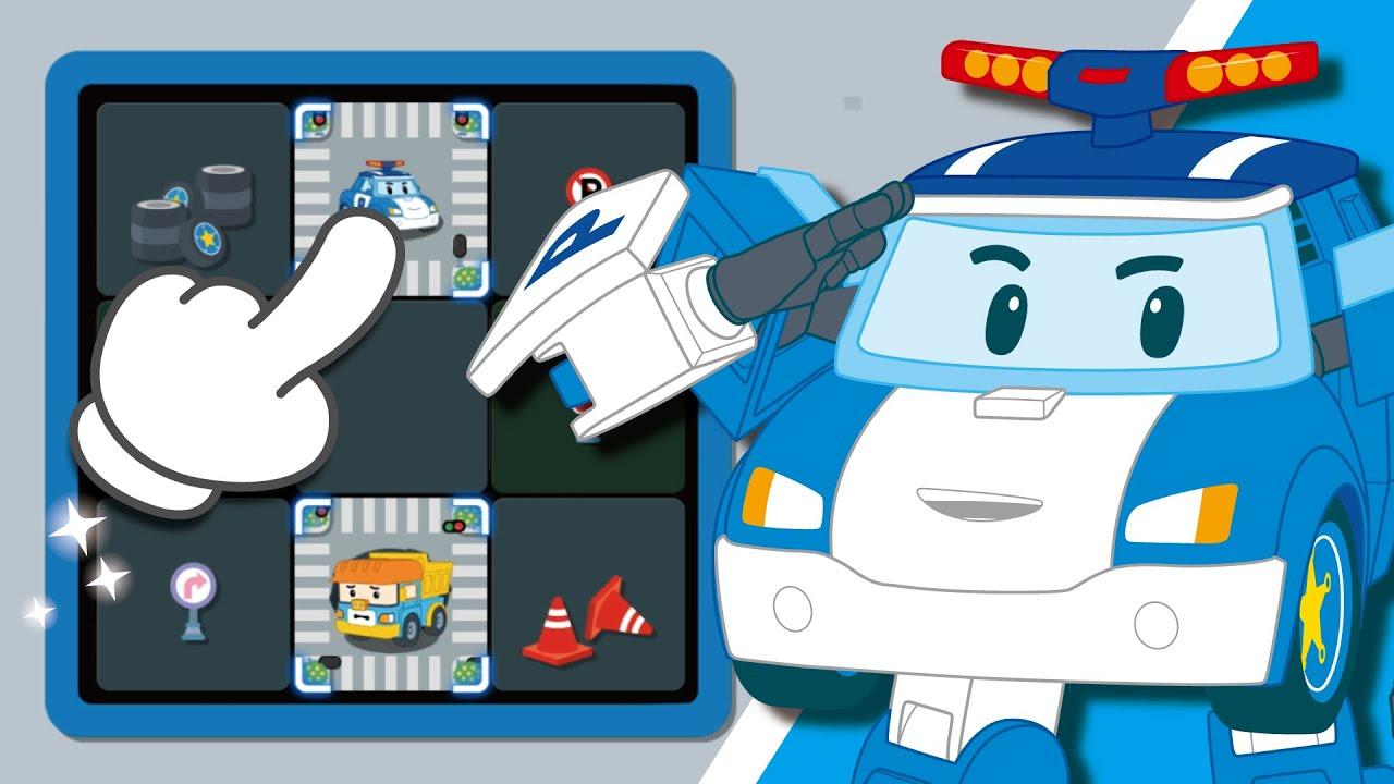 ロボカーポリーラインパズルゲーム│1話 ポリー01 │Robocar POLI: Line Puzzle Fun│子供向けゲーム│ロボカーポリー テレビ