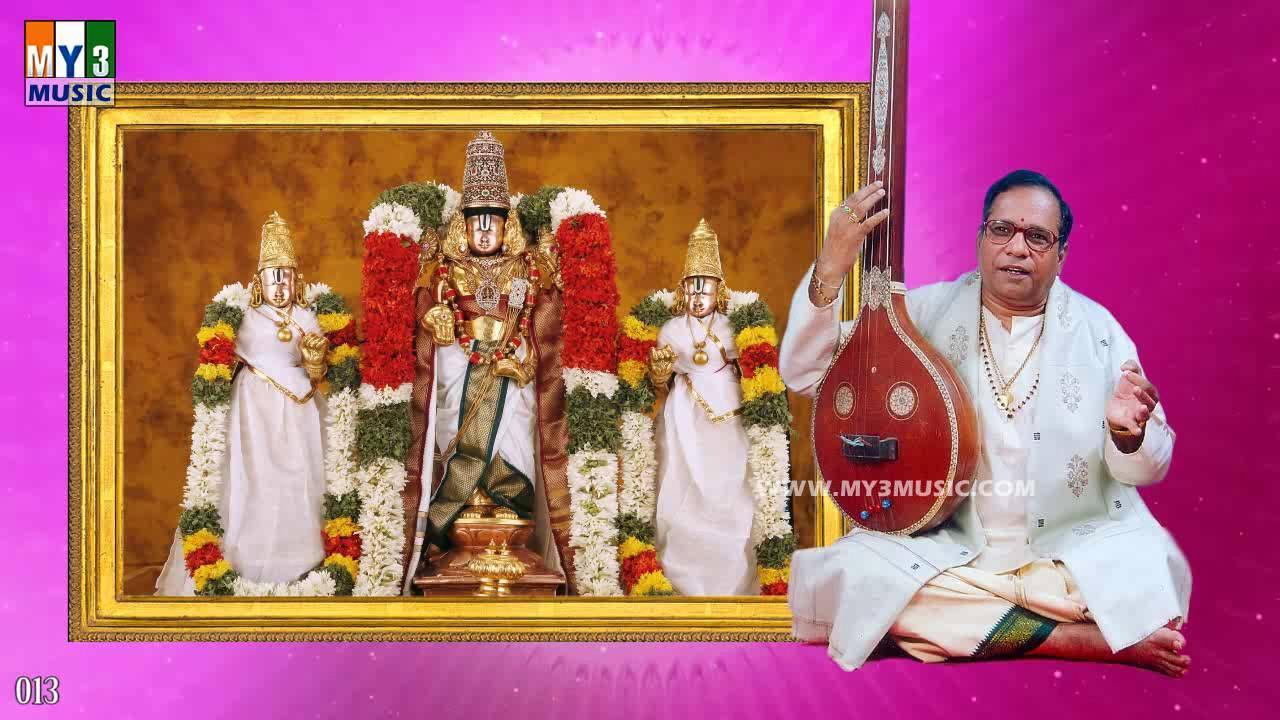 Download Sirutha Navvulavaadu BY G Balakrishnaprasad | ANNAMAYYA KEERTHANALU | ANNAMAYYA SONGS -013