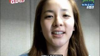 YGTV S1 Episode 8 - (August 19, 2009) [English Subbed]
