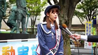 浦和警察署1日警察署長 さいたま交通安全パレード.
