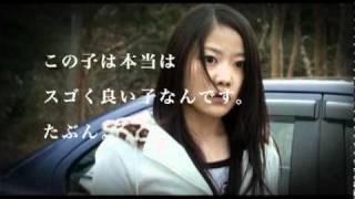 冷たい熱帯魚 社本美津子 黒沢あすか 検索動画 24
