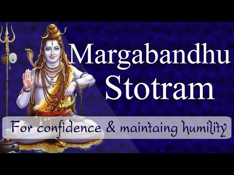 Shiva Stotra | Margabandhu Stotram | For...