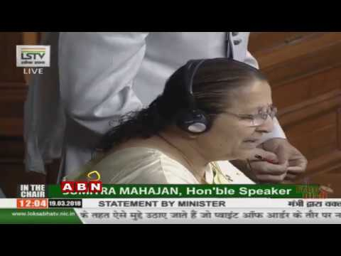 Parliament   No-Confidence Motion Against NDA Govt   TMC, Congress And SP Supports TDP