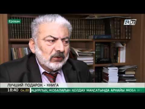 Жители Армении в эти дни дарят друг другу книги
