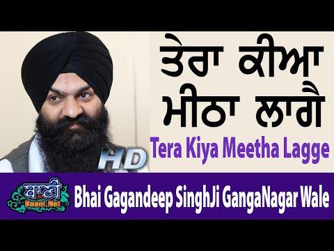 Tera-Kiya-Meetha-Lagge-Bhai-Gagandeep-Singh-Ji-Ganganagar-Wale-8-June-2019