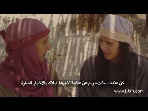 44- الفرق بين إيمان العذراء وزكريا الكاهن عندما حصل كلاً منهما على البشارة