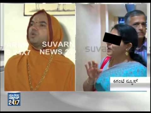 Raghaveshwara Bharathi gets bail | Sexual harassment case
