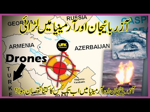 Azerbaijan Vs Armenia Who Is Winning In Nagorno Karabakh Both Sides Are Using Different Weapons Youtube