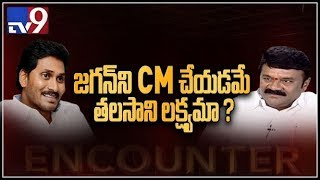Talasani Srinivas Yadav in Encounter with Murali Krishna - TV9