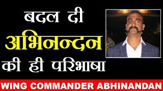 Unknown Facts About Abhinandan Varthaman