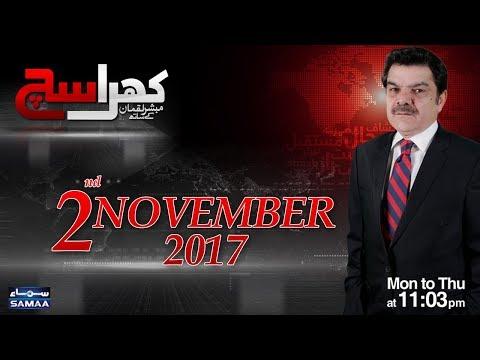 Khara Sach - SAMAA TV - 02 Nov 2017