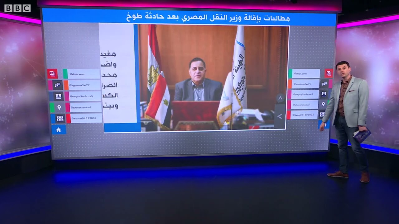 حادثة قطار طوخ: مطالب بإقالة وزير النقل المصري  - نشر قبل 3 ساعة