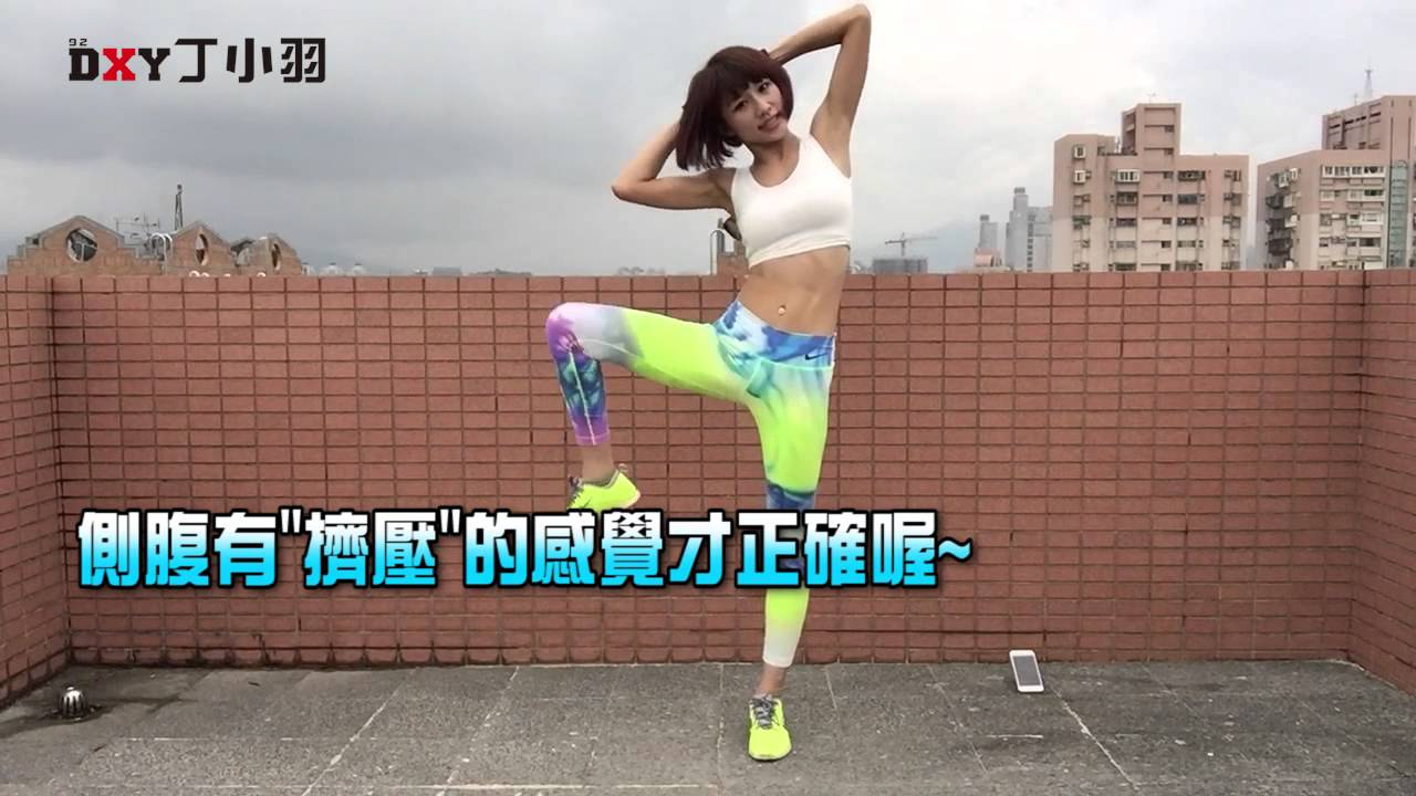 減肥瘦身Tabata健身如何瘦肚子? 4分鐘 Tabata站立式8個動作鍛練腹肌4Minutes Tabata Workout - YouTube