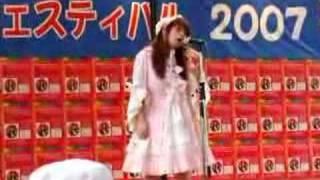 2007 三茶まつり.