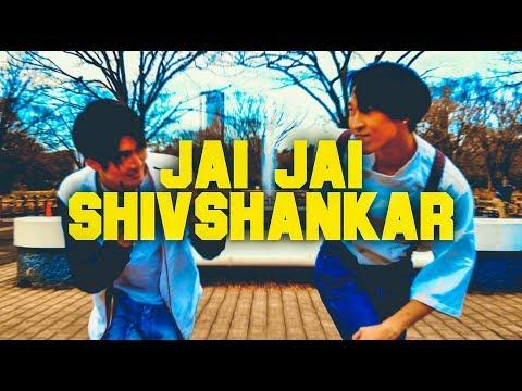 Jai Jai Shivshankar  Warps: Rikimaru X Santadance Cover  Hrithik Roshan, Tiger Shroff