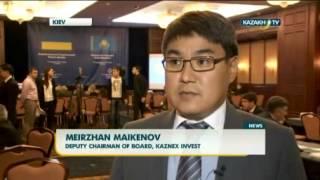 Казахстан наращивает экспорт(Украинские компании проявляют интерес к казахстанской продукции. На бизнес-форуме в Киеве руководители..., 2013-09-16T10:30:54.000Z)