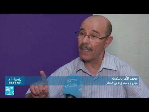 المؤرخ الجزائري محمد الأمين بلغيث: -هل ستعترف فرنسا بتعذيب العربي بن مهيدي؟-  - 14:55-2018 / 9 / 18