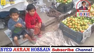 ঘুরে আসি চাপাইনবাবগঞ্জ পুরাতন বাজার