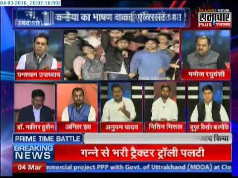 Big Bulletin with Manoj Raghuvanshi | March 04, 2016