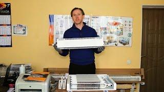 Про медно-алюминиевые конвекторы и можно ли их недорого купить?(, 2017-01-30T13:04:44.000Z)