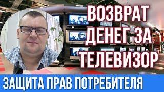 видео Должен ли потребитель платить за разбитый товар в магазине