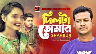 Dil Ta Tomar By Shahbur HD.mp4