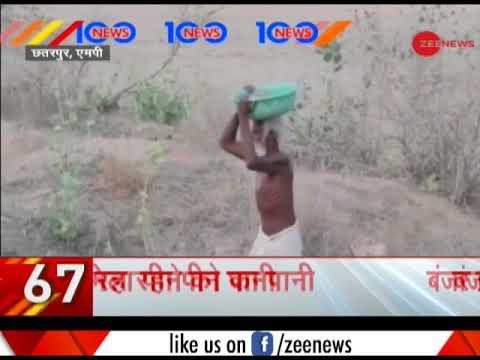 News 100: 8-year-old dies electrofusion in Mumbai
