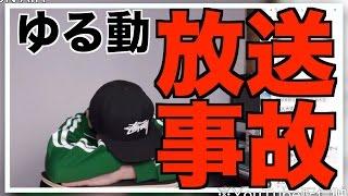 昨日の生放送の配信停止の裏側をゆるりと御覧くださいm(_ _)m ----------☆各SNSへのリンク☆---------- 【チャンネル】 http://www.youtube.com/user/SatoshiMachida ...